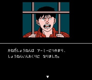 Akira NES